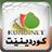 Kurdish Serie Kurdish Drama Kurd Drama